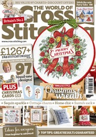 As featured in The World of Cross stitch magazine issue 249 on sale Nov/Dec 2016