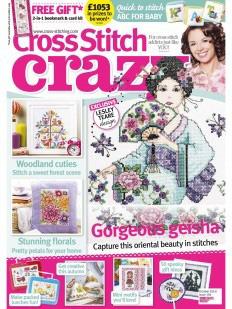 As featured in Cross Stitch Crazy magazine issue 194 on sale August 2014