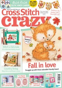As featured in Crazy magazine issue 245 on sale July/August