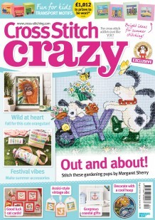 As featured in Cross stitch Crazy magazine issue 244 on sale June/July 2018