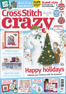 As featured in Cross Stitch Crazy magazine issue 249 on sale November/December 2018