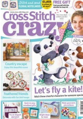 As featured in Cross Stitch Crazy magazine issue 232 on sale July/August 2017