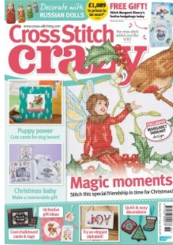 As featured in Cross Stitch Crazy magazine issue 238 on sale December 2017