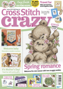 As featured in Cross stitch Crazy magazine issue 252 on sale January/February 2019