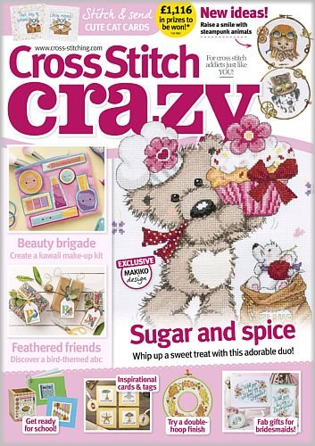 As featured in Cross stitch Crazy magazine issue 258 on sale July/August 2019