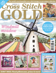 As featured in Cross Stitch Gold magazine issue 145 on sale March/April 2018