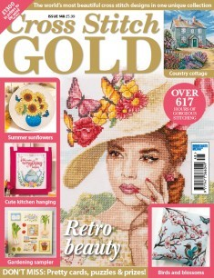 As featured in Cross stitch Gold magazine issue 148 on sale June/July 2018