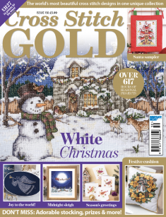 As featured in Cross Stitch Gold magazine issue 150 on sale September/October 2018