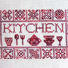 Marie-Anne Rethoret-Mélin - Kitchen (Editor's choice)