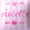 Baby cube - small squares to cross stitch by Tom & Lily