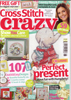 Cross Stitch Crazy 126 - July 2009 (Guest expert column)