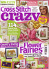 Cross stitch Crazy magazine 148 - march 2011