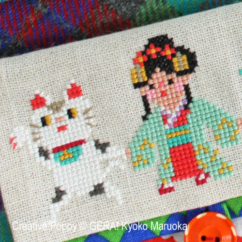 Japanese Characters cross stitch pattern by GERA! Kyoko Maruoka