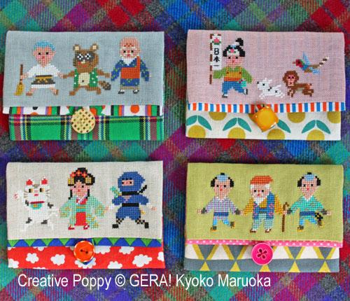 Japanese Characters cross stitch pattern by GERA! Kyoko Maruoka