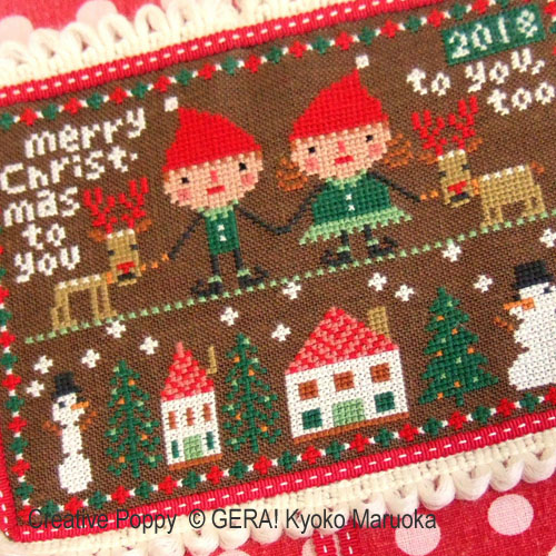 Merry Christmas to you! cross stitch pattern by GERA! Kyoko Maruoka